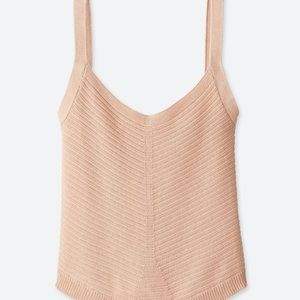 Uniqlo U Cotton V-Neck Camisole